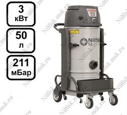 Промышленный пылесос Nilfisk S3 L50 LC (3 кВт, 50 л.) - фото 9980