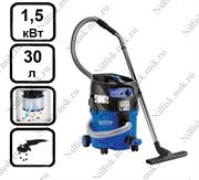 Пылесос для опасной пыли с полуавтоматической очисткой фильтра Nilfisk ATTIX 30-0H PC (1.5 кВт, 30 л., розетка)