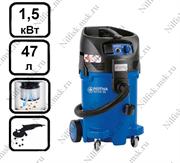 Пылесос для опасной пыли с полуавтоматической очисткой фильтра Nilfisk ATTIX 50-2H PC (1.5 кВт, 47 л., розетка)