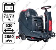 Поломоечная машина с сиденьем для оператора Viper AS 530 R