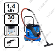 Пылеводосос с автоматической очисткой фильтра Nilfisk ATTIX 33-2L IC MOBILE (1.4 кВт, 30 л., розетка)
