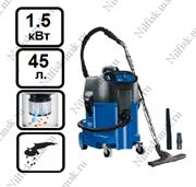 Пылеводосос с автоматической очисткой фильтра Nilfisk ATTIX 560-21 XC (1.5 кВт, 45 л., розетка)
