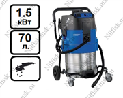 Пылеводосос без очистки фильтра Nilfisk ATTIX 791-21 (1.5 кВт, 70 л., розетка)