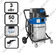 Пылеводосос с автоматической очисткой фильтра Nilfisk ATTIX 965-21 SD XC (3 кВт, 50 л., розетка)