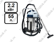 Пылеводосос без очистки фильтра Nilfisk VL100-55 (2.2 кВт, 55 л.)