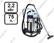 Пылеводосос без очистки фильтра Nilfisk VL100-75 (2.2 кВт, 75 л.)
