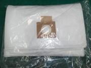 Мешок-пылесборник HEPA 12 л, 10 шт