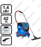 Пылесос для опасной пыли с автоматической очисткой фильтра Nilfisk ATTIX 44-2H IC (1.4 кВт, 42 л., розетка)