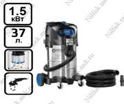 Пылеводосос с полуавтоматической очисткой фильтра Nilfisk ATTIX 40-21 PC INOX (1.5 кВт, 37 л., розетка)