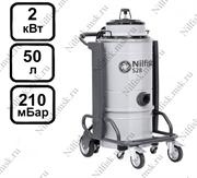 Промышленный пылесос Nilfisk S2B L50 FM (2 кВт, 50 л .)